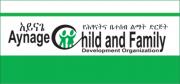 Logo: Aynage.png