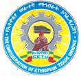 Logo: CETU_logo.jpg