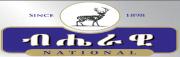 Logo: National Alcohol.jpg