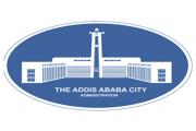 Logo: The-Addis-Ababa-City-Administration.jpg