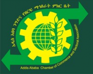 Logo: addis_chamber_of_commerce_972637620.jpg