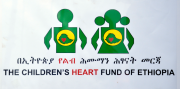 Logo: childrens heart.PNG