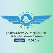 ACCOUNTANT Job at Airline Pilots Association (Ethiopia) (Job Expired