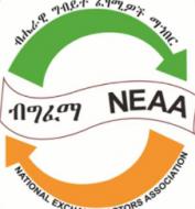 Logo: qoap.PNG