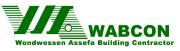 Logo: wancon.png